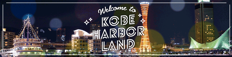 welcome to KOBE HARBOR LAND