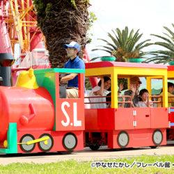 走る!乗れる!ロードトレイン「SLマン」が この春 神戸にやってくるよ