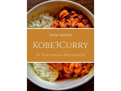 Kobe3curry