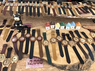 優しい木の時計屋さん