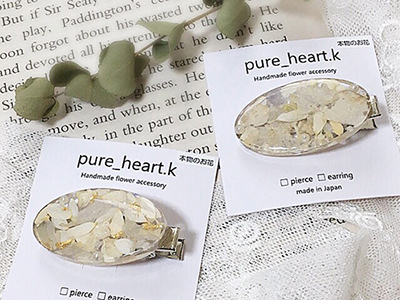 pure_heart.k