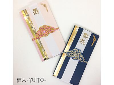 結人-YUITO-