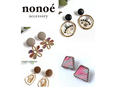 nonoe accessory&nno.i design
