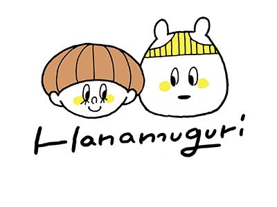Hanamuguri&Hanamuguri House