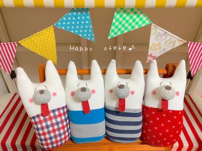 Happy otete♪
