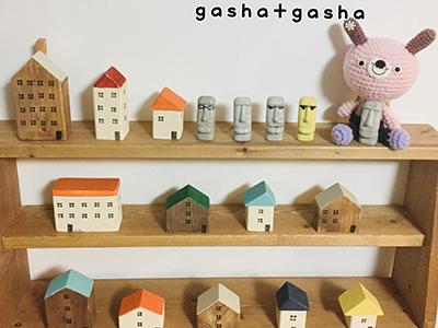 gasha+gasha