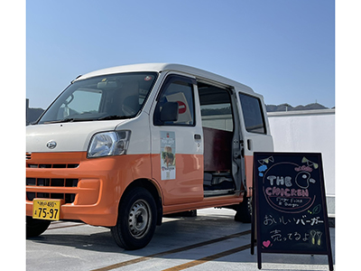 The・chicken 神戸支車